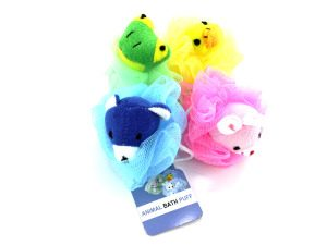 Animal bath scrubber is now on sale