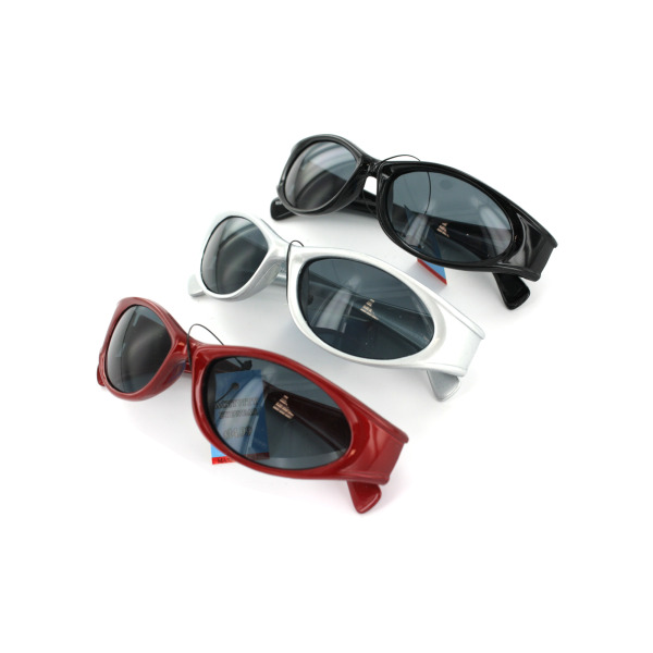 Assorted sports sunglasses | bulk buys