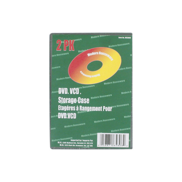 DVD storage cases, pack of 2 | bulk buys