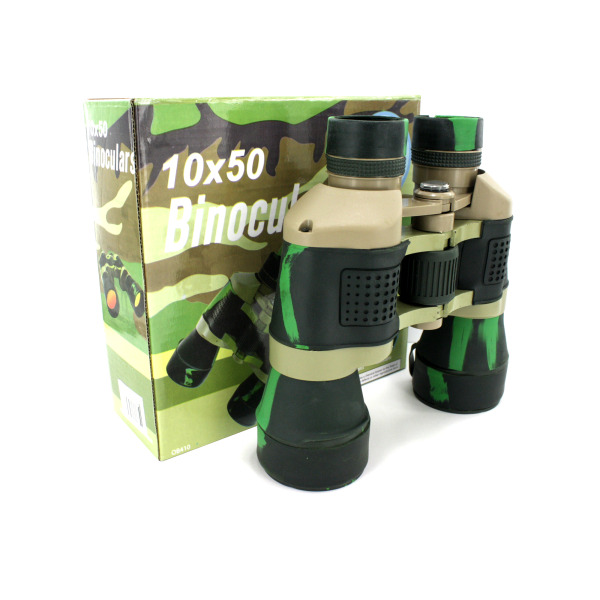 Camouflage binoculars with compass and pouch | bulk buys